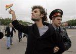 Ростовчанина уволили за оскорбление гей-парада