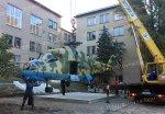 Студентам ДГТУ подарили военный вертолет Ми-24В