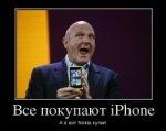 Ростовчане вошли в топ-5 страны по предзаказам на новый iPhone