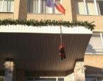 Над администрацией Октябрьского района Ростова «повесился» Санта-Клаус