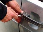 В Белой Калитве раскрыли кражу из автомобиля