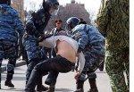 ОМОН задержал в Ростове троих парней из г. Шахты