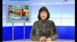 Выпуск информационной программы Белокалитвинская Панорама от 26 января 2016 года