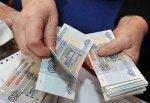 Минимальная зарплата составит 11 638 рублей в Ростовской области