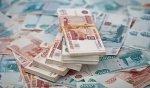 В Ростове бизнесмен уклонился от налогов на 23 млн рублей