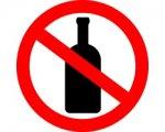 В Таганроге вооруженный мужчина похитил из продуктового магазина алкоголь
