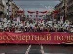 «Бессмертный полк» в Ростове замкнет колонна байкеров