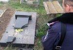 Вандалы разгромили кладбище в г. Шахты, возбуждено уголовное дело