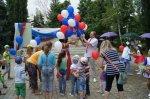 На площади театральной и в парке им.Маяковского прошли торжественные мероприятия в честь дня России