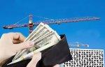 Установлена уголовная ответственность за привлечение денежных средств    граждан в крупном размере в нарушение требований законодательства об       участии в долевом строительстве многоквартирных домов