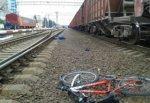 Отрезало голову студенту ЮФУ на железнодорожном вокзале