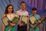 В Белой Калитве прошла ежегодная педагогическая конференция