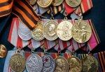 Ветерана избили и отобрали медали Великой Отечественной войны