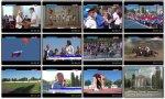 Выпуск информационной программы Белокалитвинская Панорама от 15 сентября 2016 года