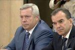 Василий Голубев сообщил президенту, что необходима реконструкция трассы М-4 «Дон»