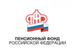 До конца сентября донские семьи могут одновременно подать заявления о получении сертификата на материнский капитал и 25 тысяч рублей  из его средств
