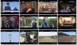 Выпуск информационной программы Белокалитвинская Панорама от 11 октября 2016 года