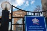 В Личном кабинете открыт раздел для граждан, проживающих за границей