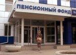563 работодателей Белокалитвинского района Ростовской области помогают своим сотрудникам подготовить документы для назначения пенсии