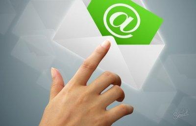 ПФР предупреждает о рассылке злоумышленниками  писем с вирусами