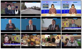 Выпуск информационной программы Белокалитвинская Панорама от 1 ноября 2016 года