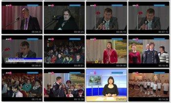 Выпуск информационной программы Белокалитвинская Панорама от 24 ноября 2016 года