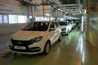 Сборку Lada Vesta и XRAY наладили в Казахстане
