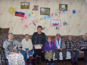 В ЦСО Белокалитвинского района прошел час информации «По страницам истории. Российская конституция»