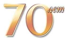 Синегорскому Дому культуры исполнилось 70 лет