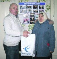 Белокалитвинское предприятие АО «АМР» помогает инвалидам