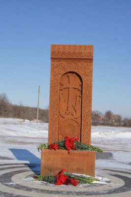 Армянская диаспора Белой Калитвы провела митинг памяти