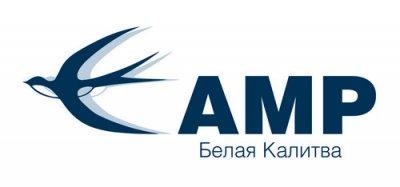 Белокалитвинское предприятие АО «АМР» идет на рекорд