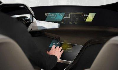 В будущем автомобили BMW обзаведутся голографическим интерфейсом