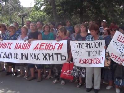 Чиновники обещают возобновить выплату долгов шахтерам «Кингкоула» до конца года