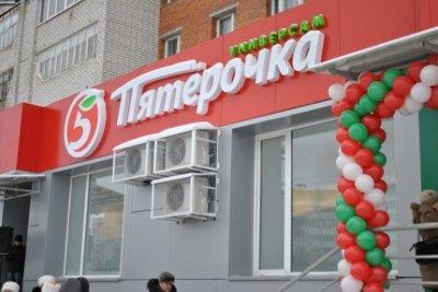 """В Белокалитвинском районе произошла кража в супермарките """"Пятёрочка"""""""