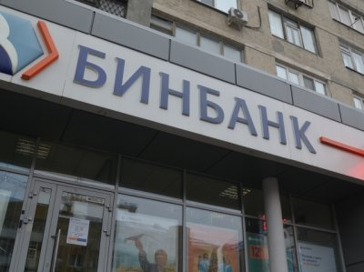 Вооруженный грабитель вынес из «Бинбанка» в Ростове 13 млн рублей