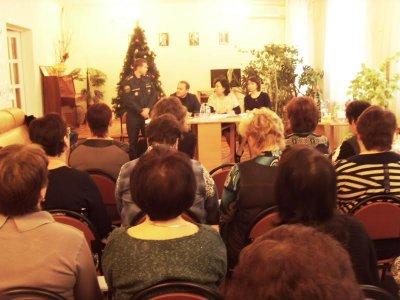 В МБУ ЦСО Белокалитвинского района прошло расширенное производственное совещание