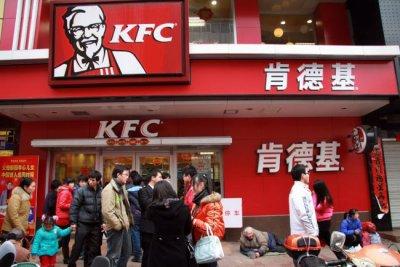 В Китае KFC начал сканировать клиентов для подбора персонального меню