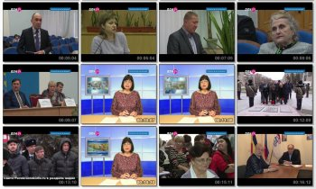Выпуск информационной программы Белокалитвинская Панорама от 6 декабря 2016 года