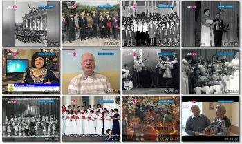 Выпуск информационной программы Белокалитвинская Панорама от 13 декабря 2016 года