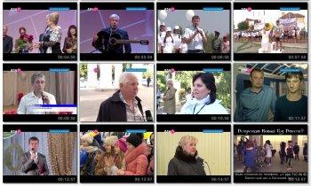 Выпуск информационной программы Белокалитвинская Панорама от 27 декабря 2016 года