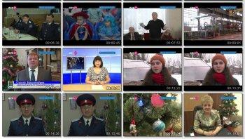 Выпуск информационной программы Белокалитвинская Панорама от 29 декабря 2016 года