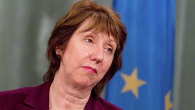 Кэтрин Эштон наградили за заслуги перед Косово