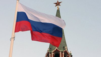 """В """"черных списках"""" США находятся 172 гражданина России и 350 юрлиц"""