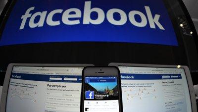 Визовые офицеры США будут проверять аккаунты в соцсетях заявителей на визы