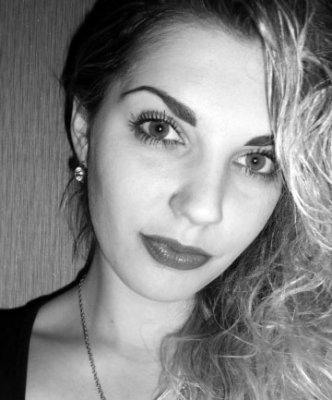 Пропала 29-летняя девушка 2 недели назад в Ростовской области