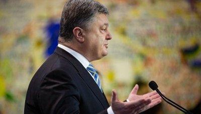 Порошенко: Украина продолжит работу по урегулированию в Приднестровье