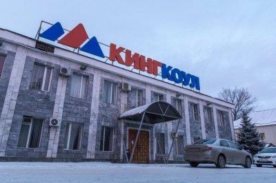 """Василий Голубев: «К 1 июля долги горнякам """"Кингкоула"""" будут выплачены»"""
