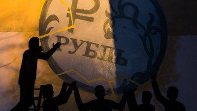 Рубль сорвался с повышательного тренда после слов Пескова