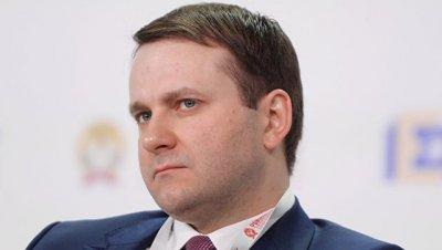 Орешкин заявил, что ситуация в российской экономике складывается позитивно